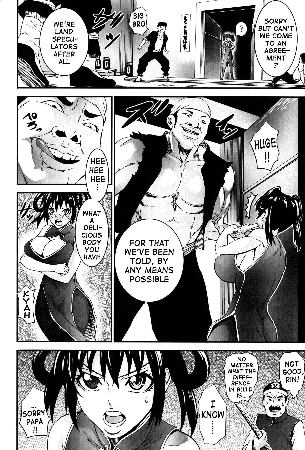 Chichiyoku | Desirable Breasts 45