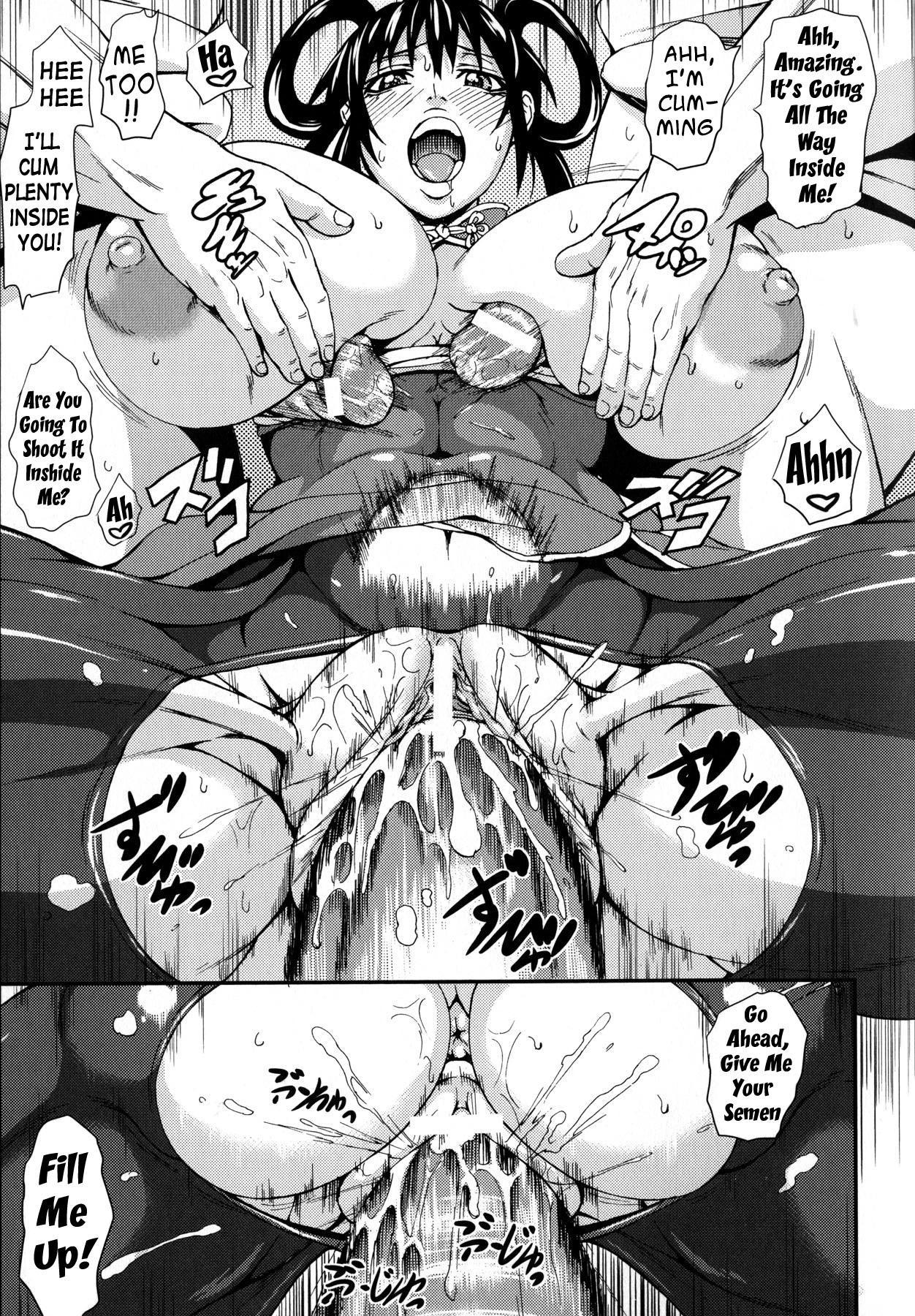 Chichiyoku | Desirable Breasts 60