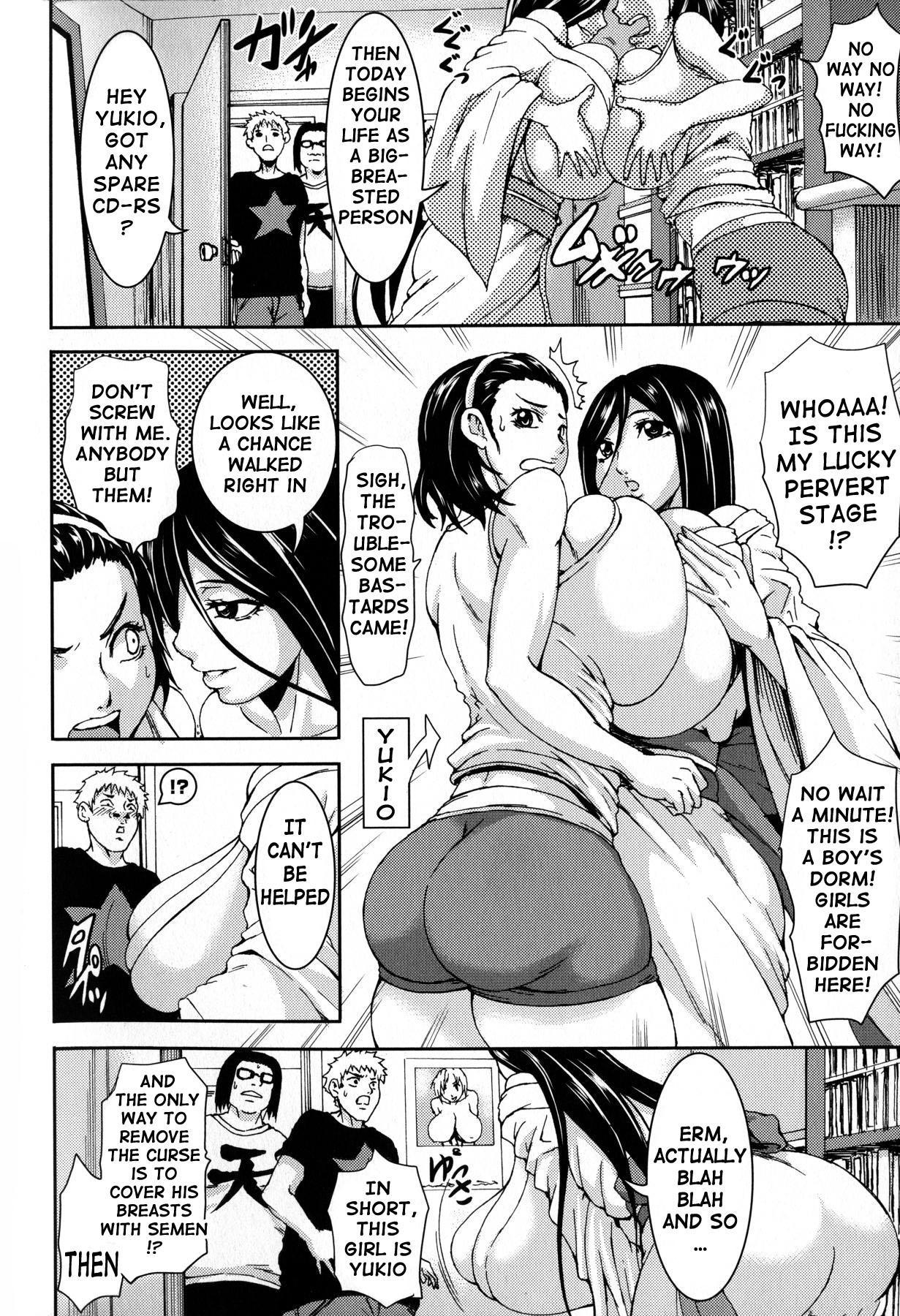 Chichiyoku | Desirable Breasts 67