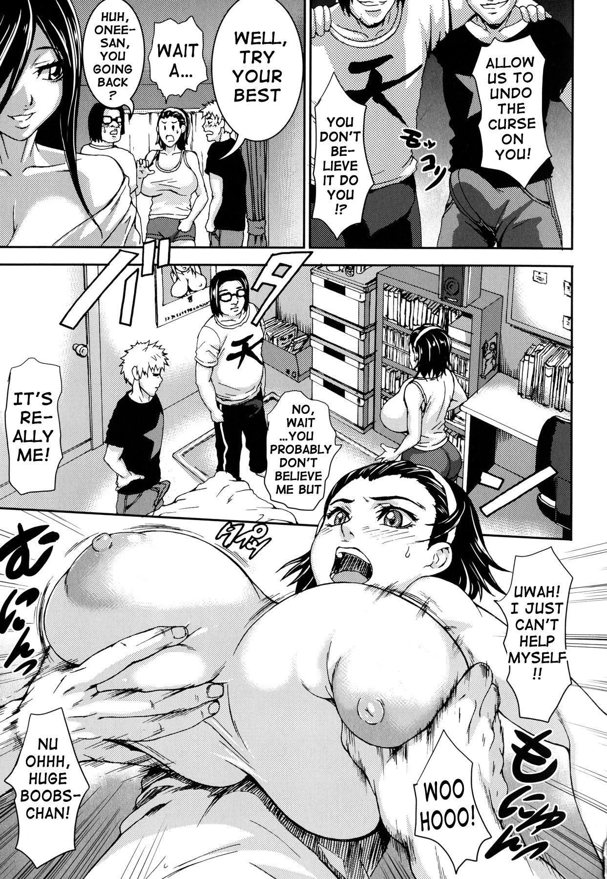 Chichiyoku | Desirable Breasts 68