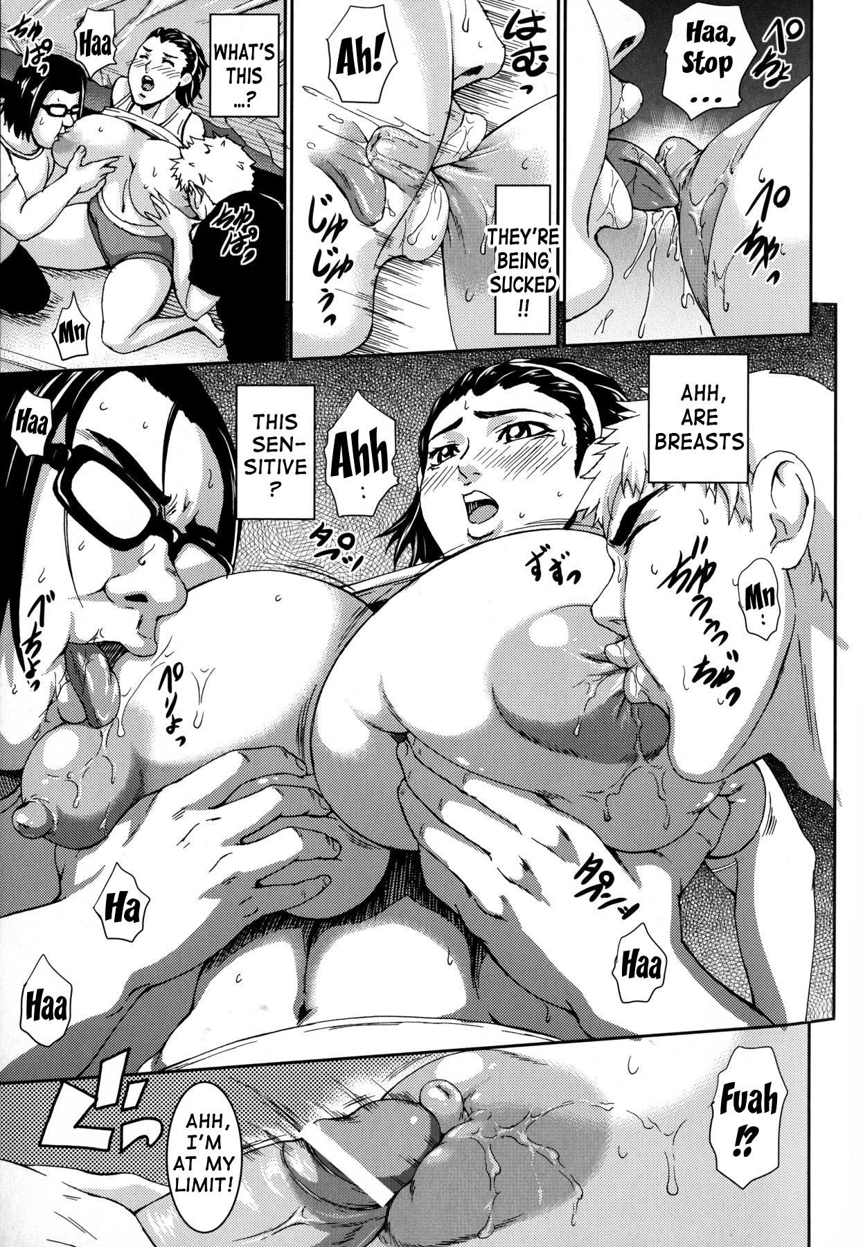 Chichiyoku | Desirable Breasts 70