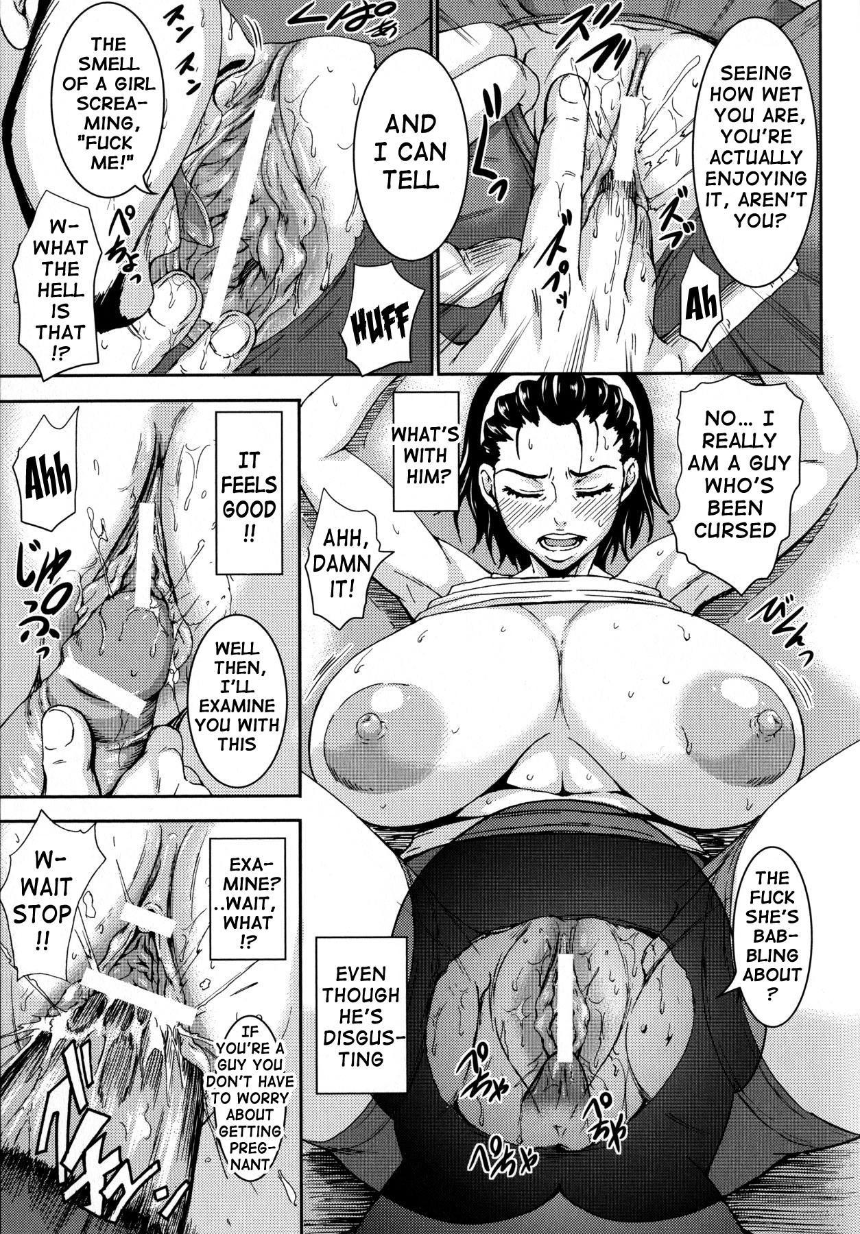 Chichiyoku | Desirable Breasts 76