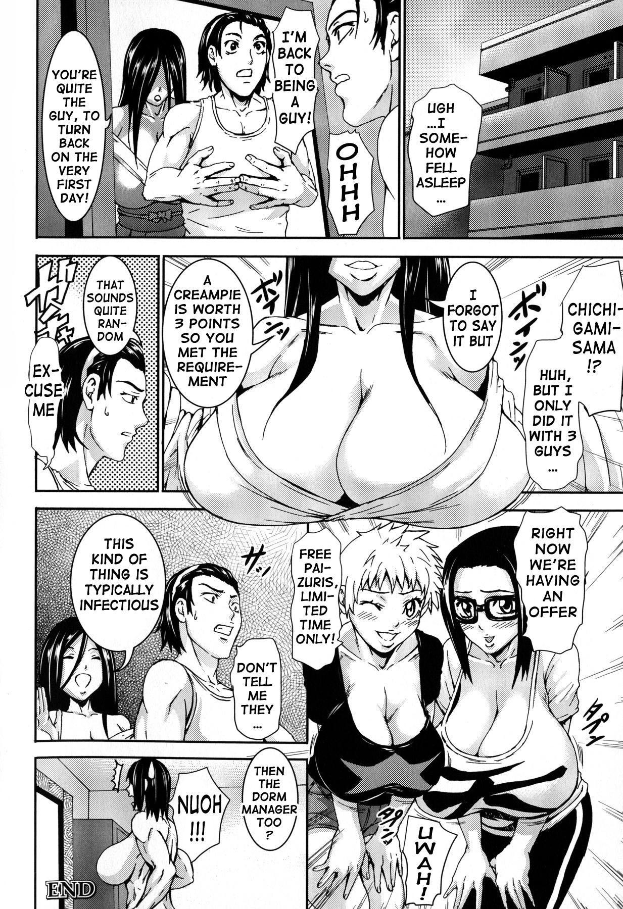 Chichiyoku | Desirable Breasts 83
