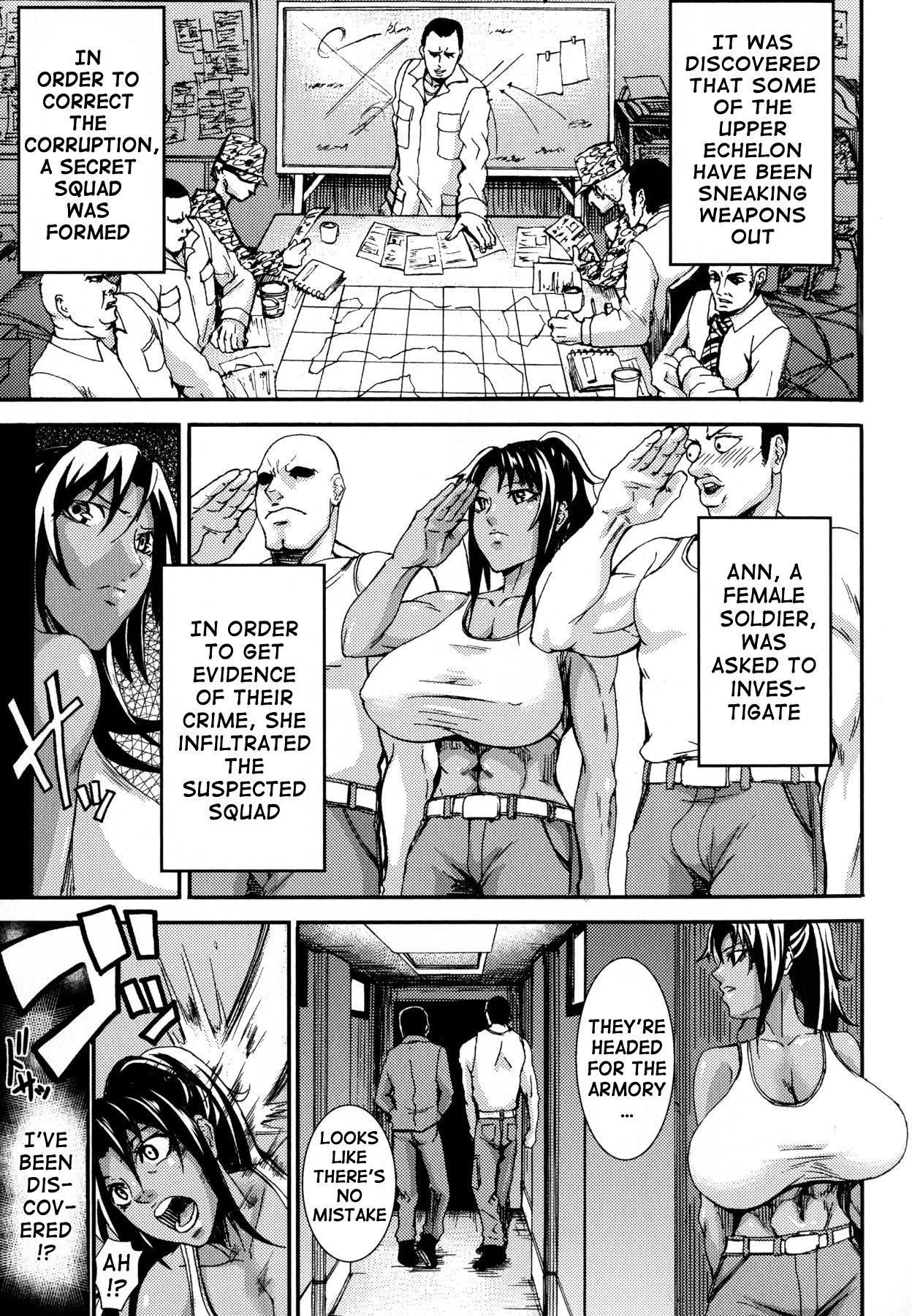 Chichiyoku | Desirable Breasts 84