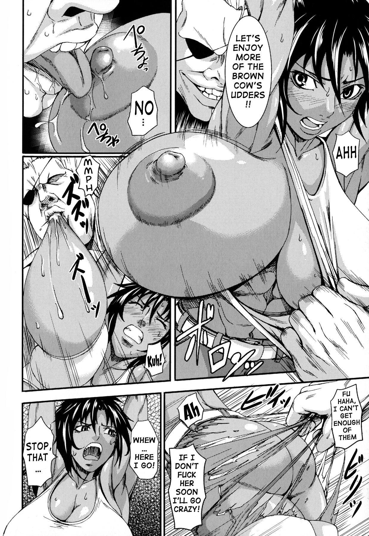 Chichiyoku | Desirable Breasts 89