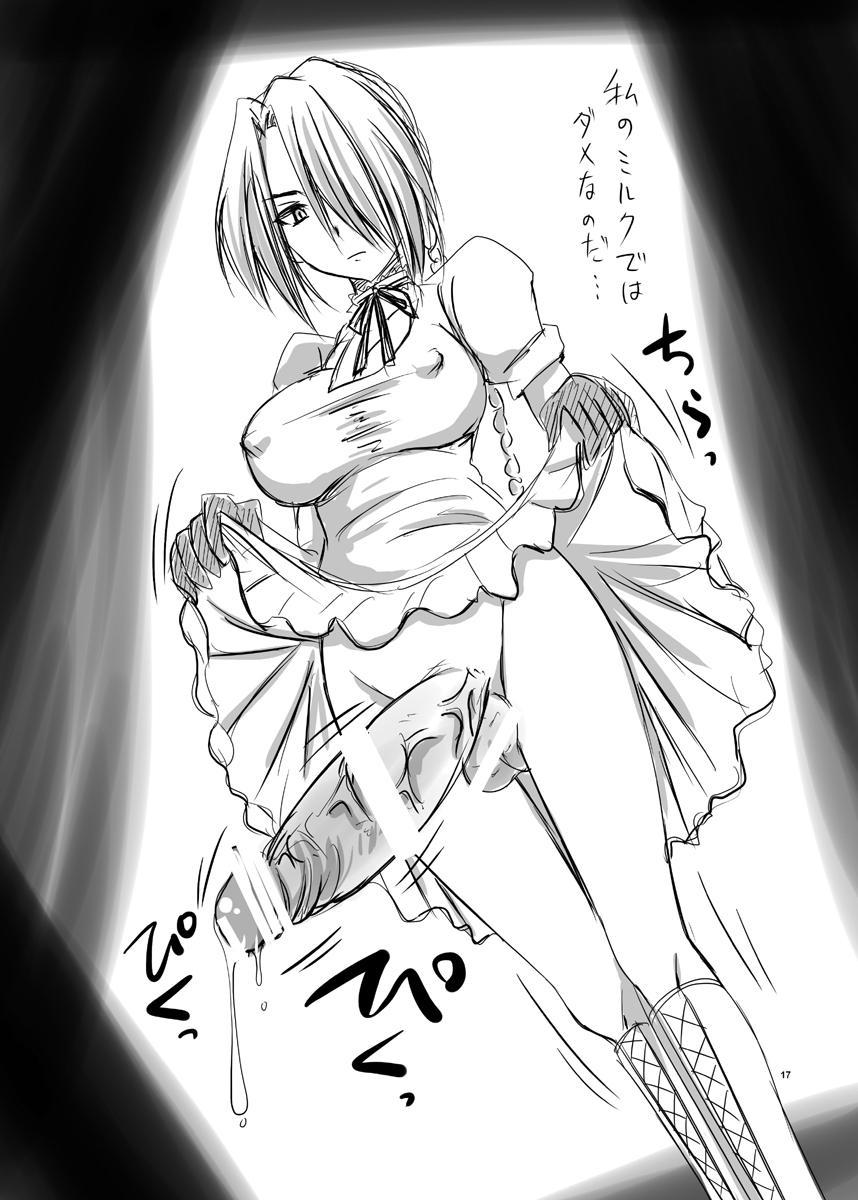 Tenshi Tachi No Jigo 17