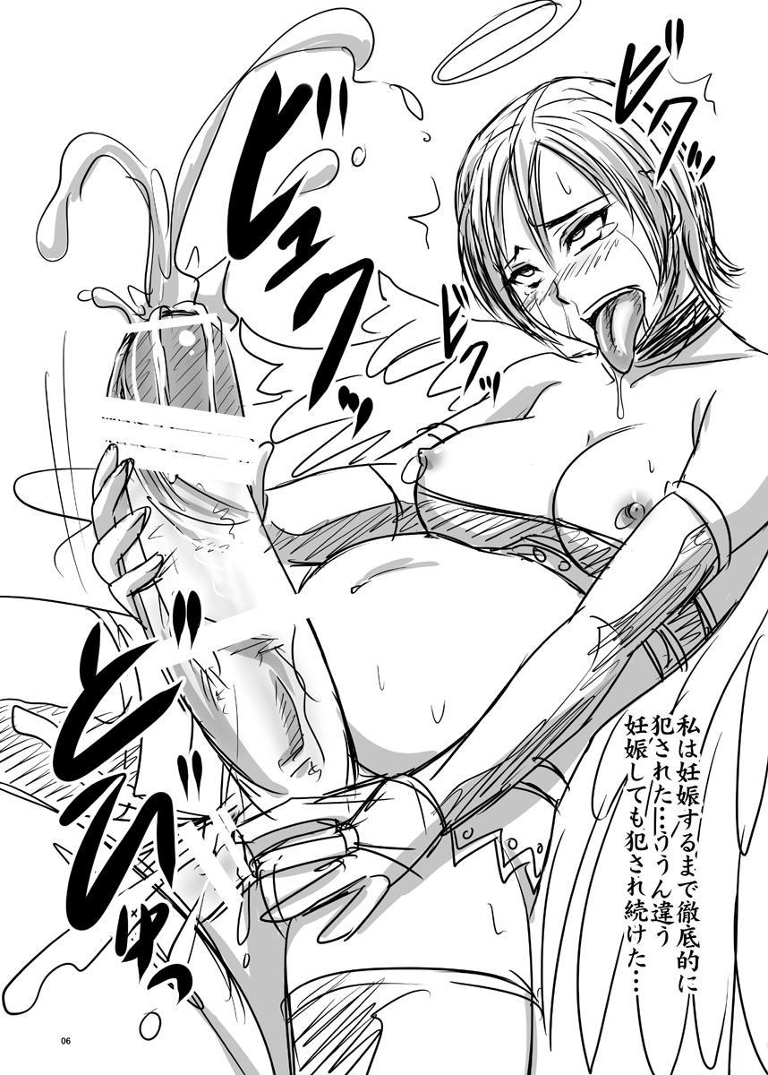 Tenshi Tachi No Jigo 6