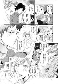Momoiro Tenshi 6
