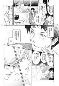 Momoiro Tenshi 8