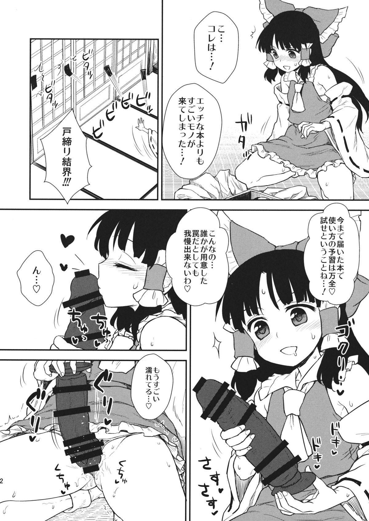 Otoshigoro no Reimu-san 20