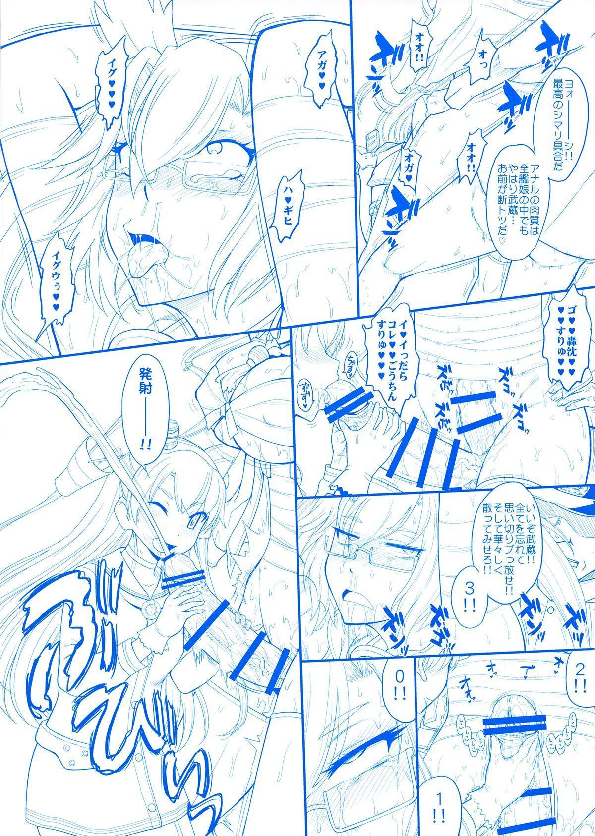 Futanari Musashi-Kai 6