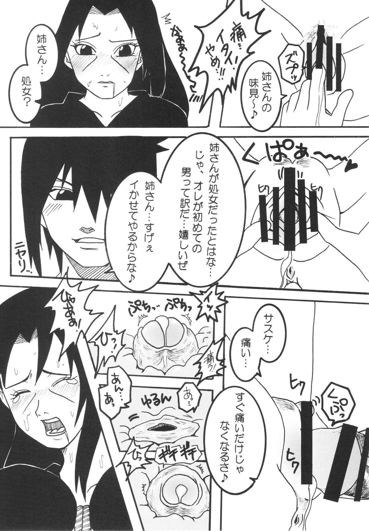 "Itachi Nyotai-ka Seijin Muke Anthology ""Anekan"" 16"