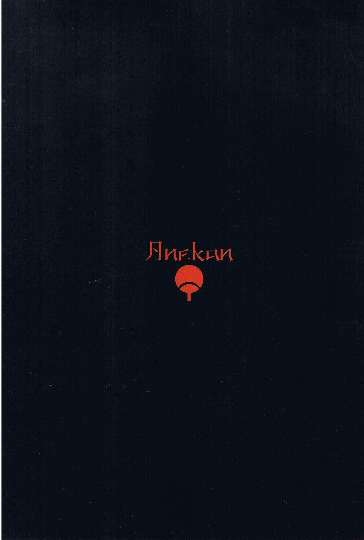 "Itachi Nyotai-ka Seijin Muke Anthology ""Anekan"" 1"