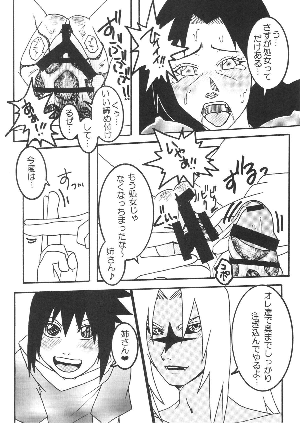 "Itachi Nyotai-ka Seijin Muke Anthology ""Anekan"" 19"