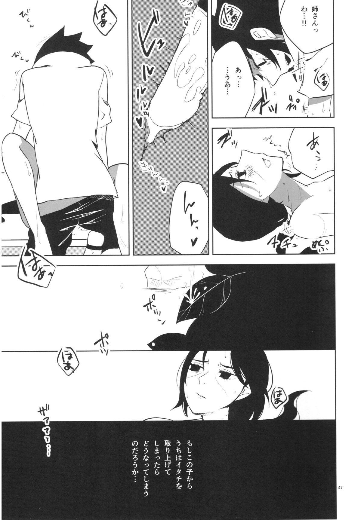 "Itachi Nyotai-ka Seijin Muke Anthology ""Anekan"" 32"