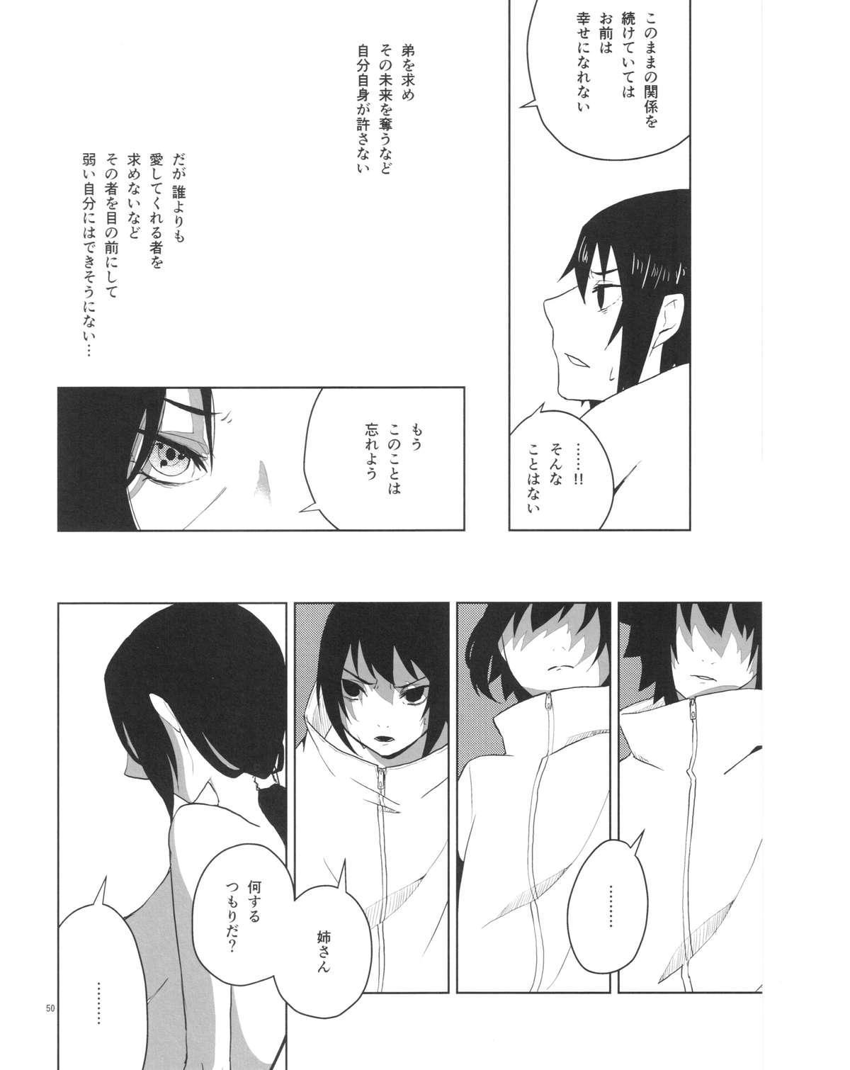 "Itachi Nyotai-ka Seijin Muke Anthology ""Anekan"" 35"