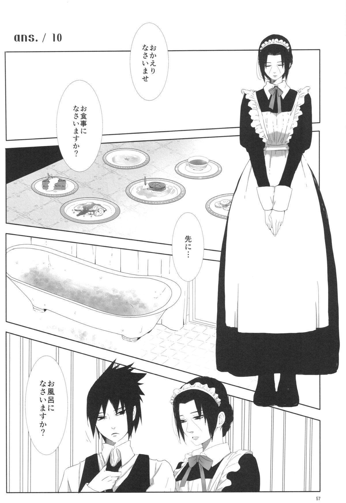 "Itachi Nyotai-ka Seijin Muke Anthology ""Anekan"" 42"