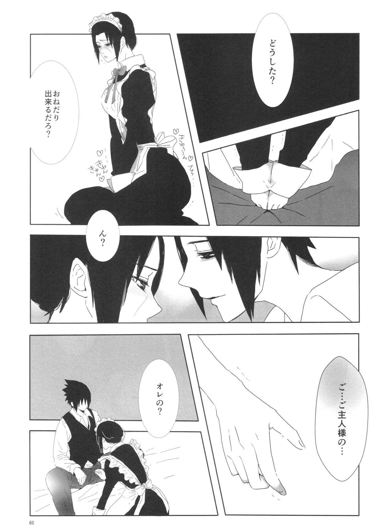 "Itachi Nyotai-ka Seijin Muke Anthology ""Anekan"" 45"