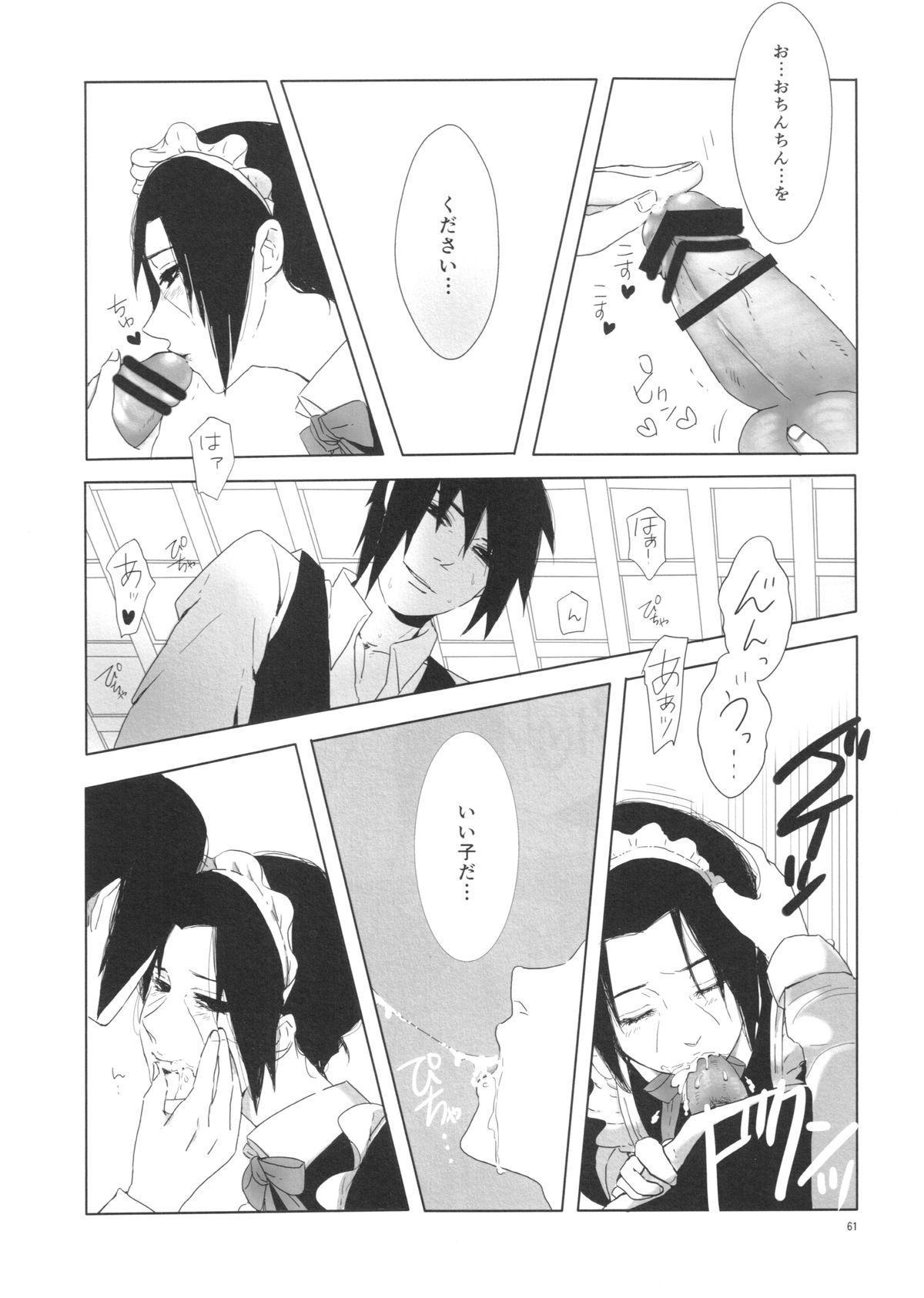 "Itachi Nyotai-ka Seijin Muke Anthology ""Anekan"" 46"