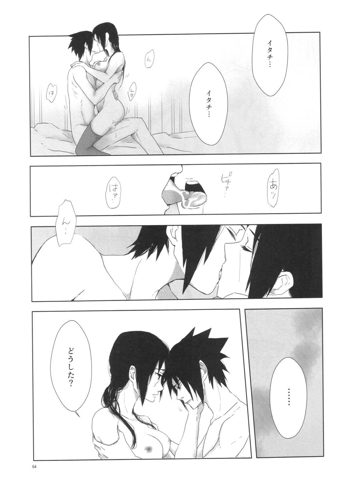 "Itachi Nyotai-ka Seijin Muke Anthology ""Anekan"" 49"