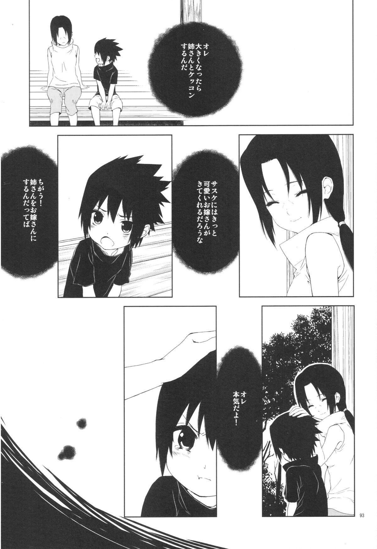 "Itachi Nyotai-ka Seijin Muke Anthology ""Anekan"" 66"
