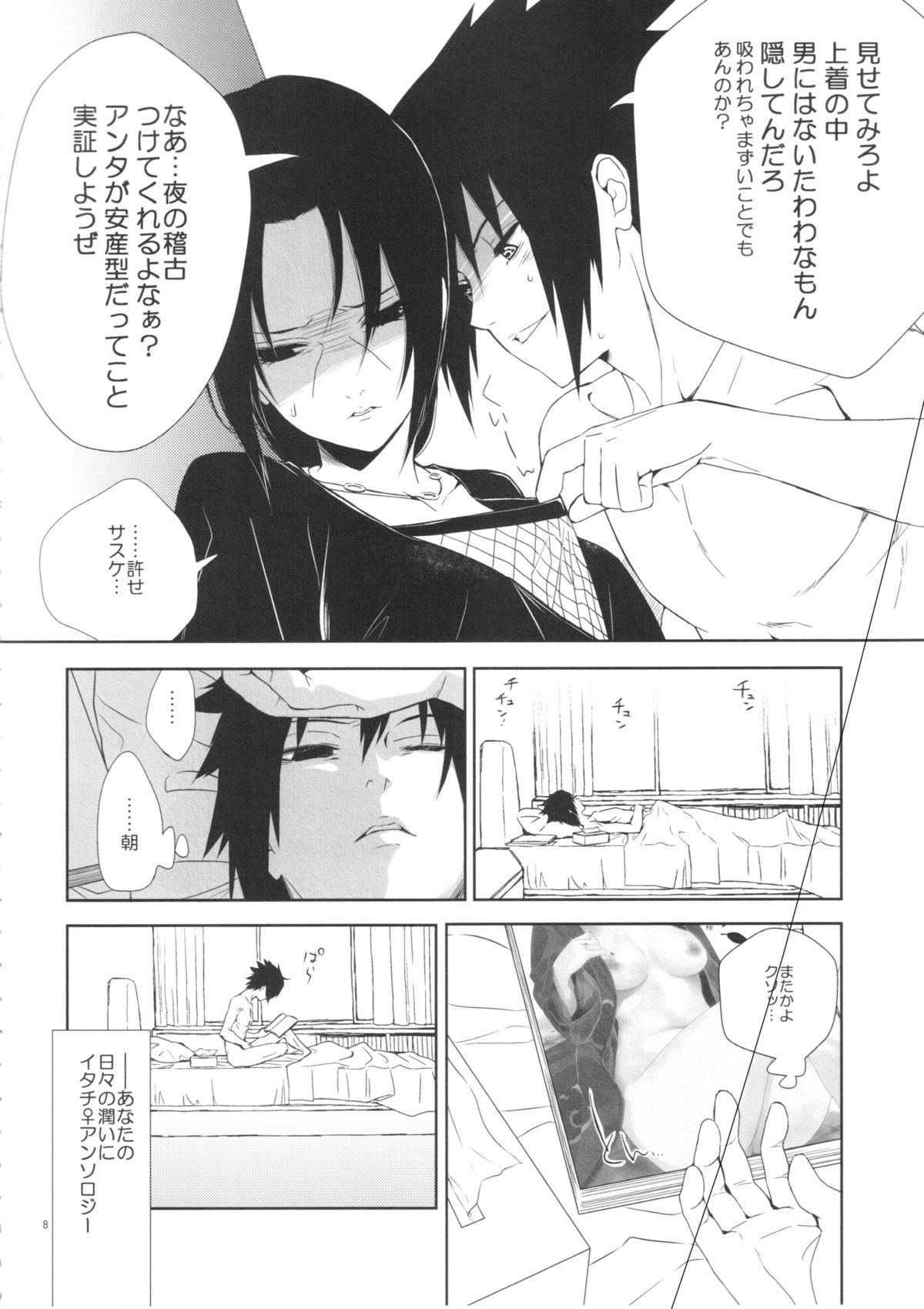 "Itachi Nyotai-ka Seijin Muke Anthology ""Anekan"" 6"