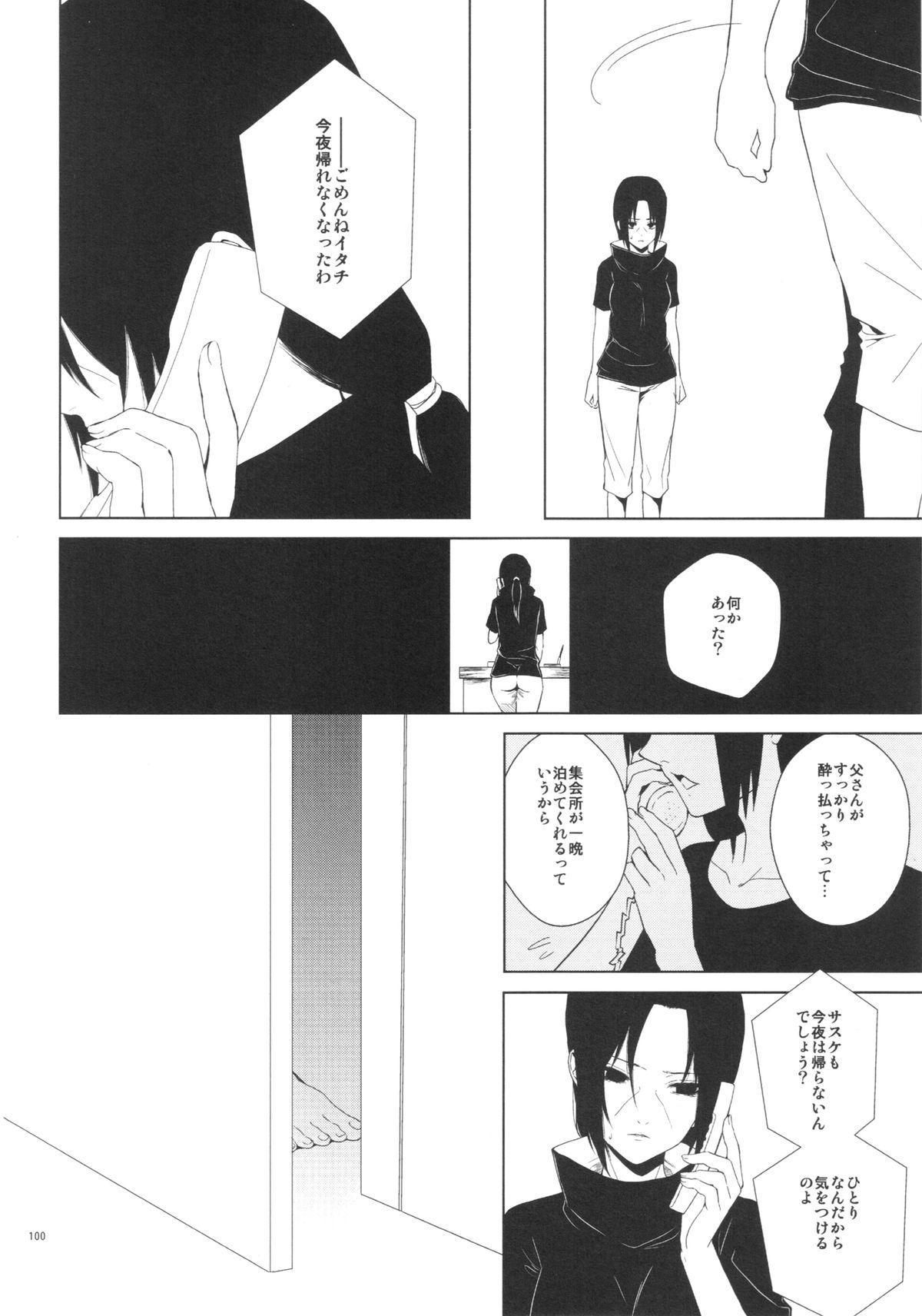 "Itachi Nyotai-ka Seijin Muke Anthology ""Anekan"" 73"