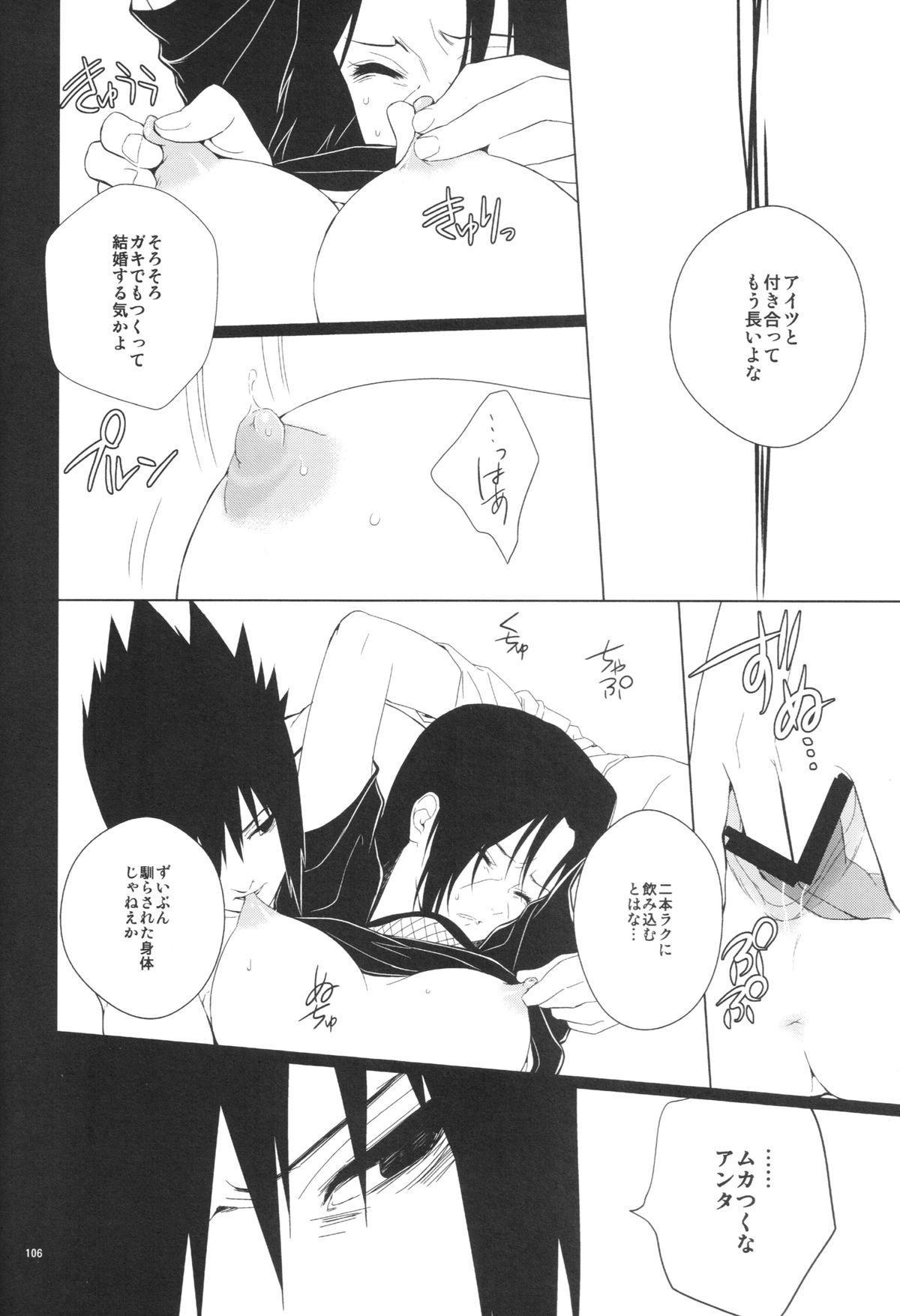 "Itachi Nyotai-ka Seijin Muke Anthology ""Anekan"" 79"