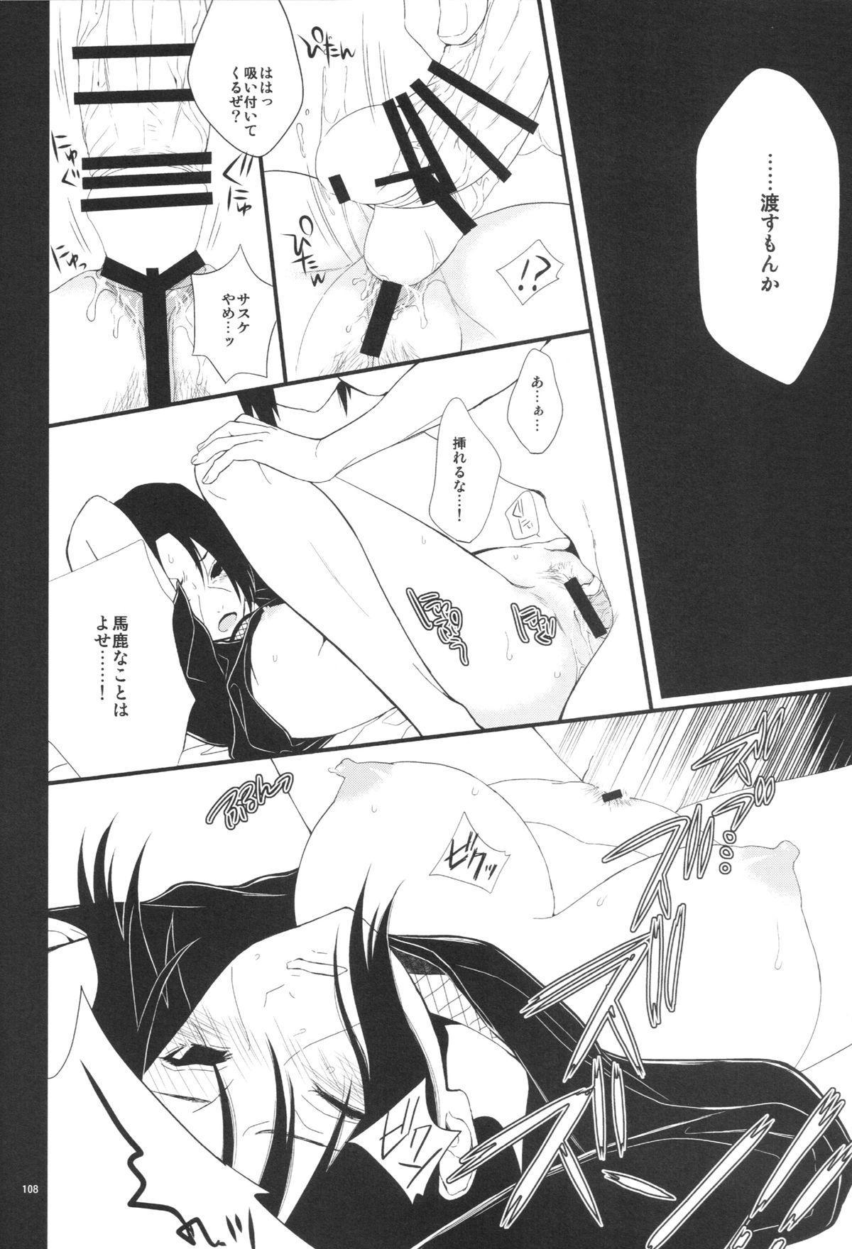 "Itachi Nyotai-ka Seijin Muke Anthology ""Anekan"" 81"