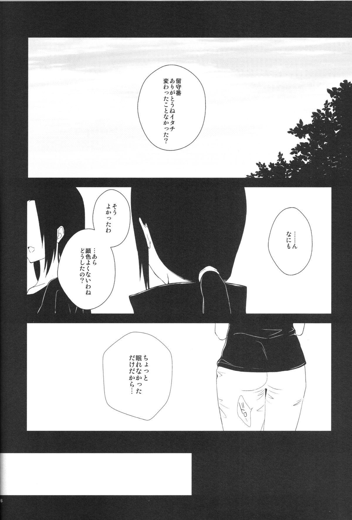 "Itachi Nyotai-ka Seijin Muke Anthology ""Anekan"" 89"