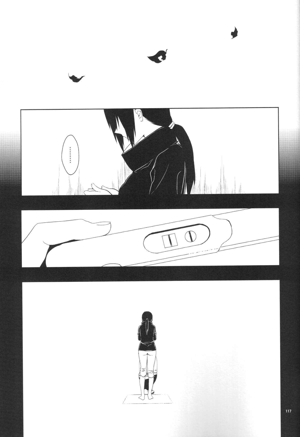 "Itachi Nyotai-ka Seijin Muke Anthology ""Anekan"" 90"