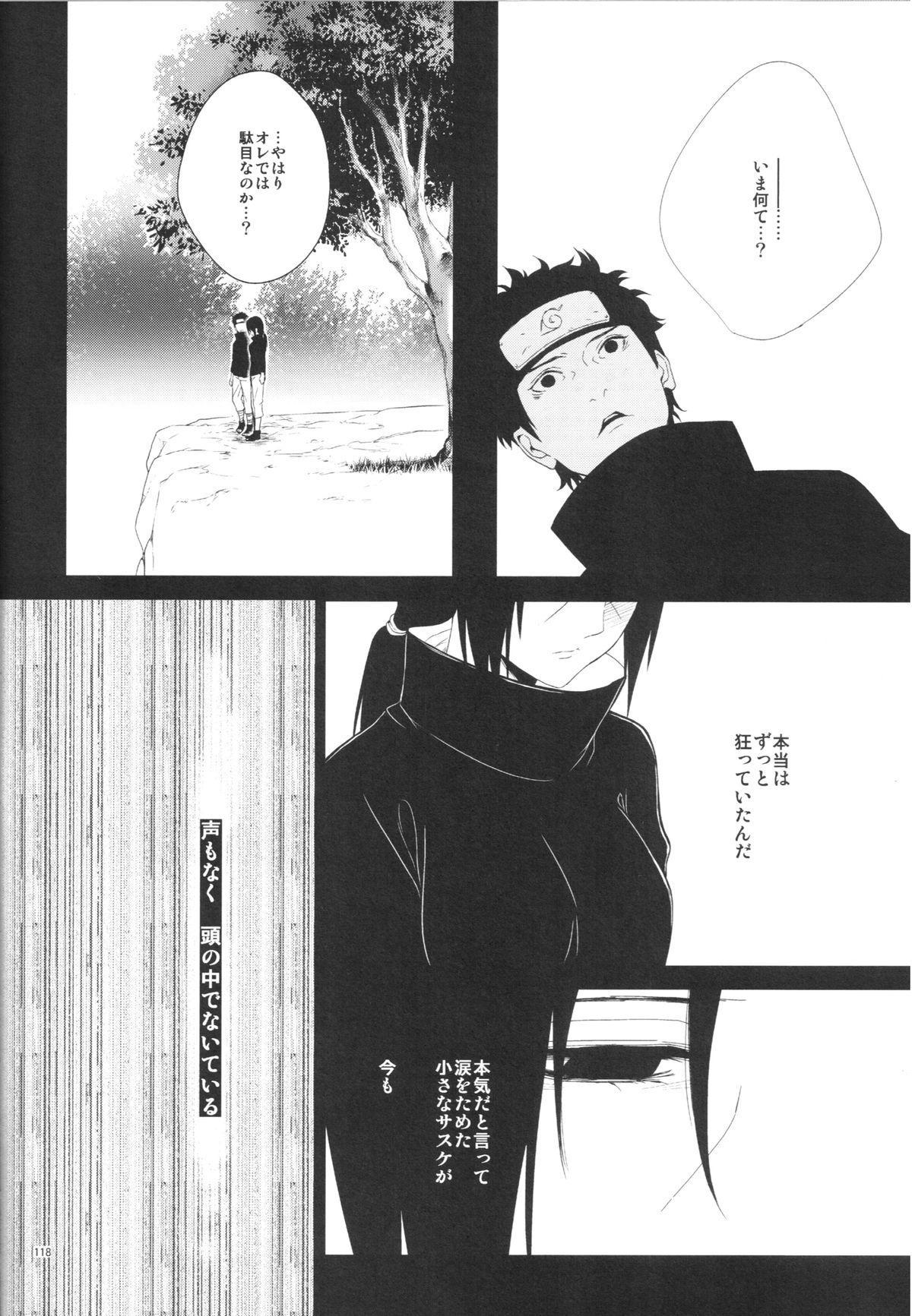 "Itachi Nyotai-ka Seijin Muke Anthology ""Anekan"" 91"