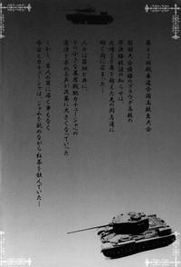 Katyusha-sama Banbanzai 3