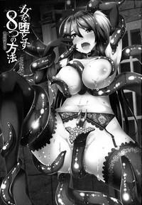 Onna wo Otosu Yattsu no Houhou 3