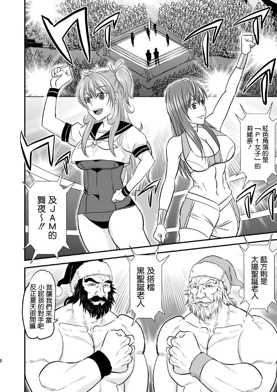 Ochita JK Wrestler 7