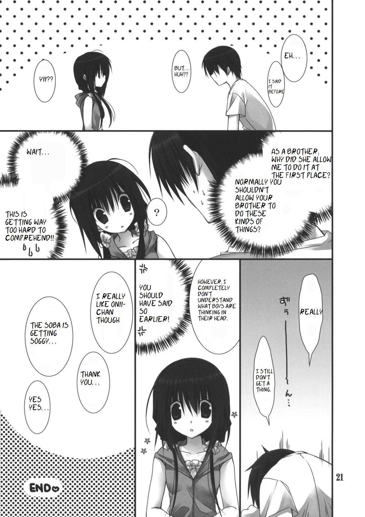 Imouto no Otetsudai 3 | Little Sister Helper 3 18