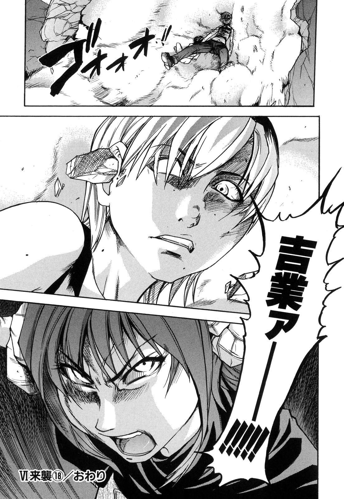 Shining Musume. 6. Rainbow Six 105