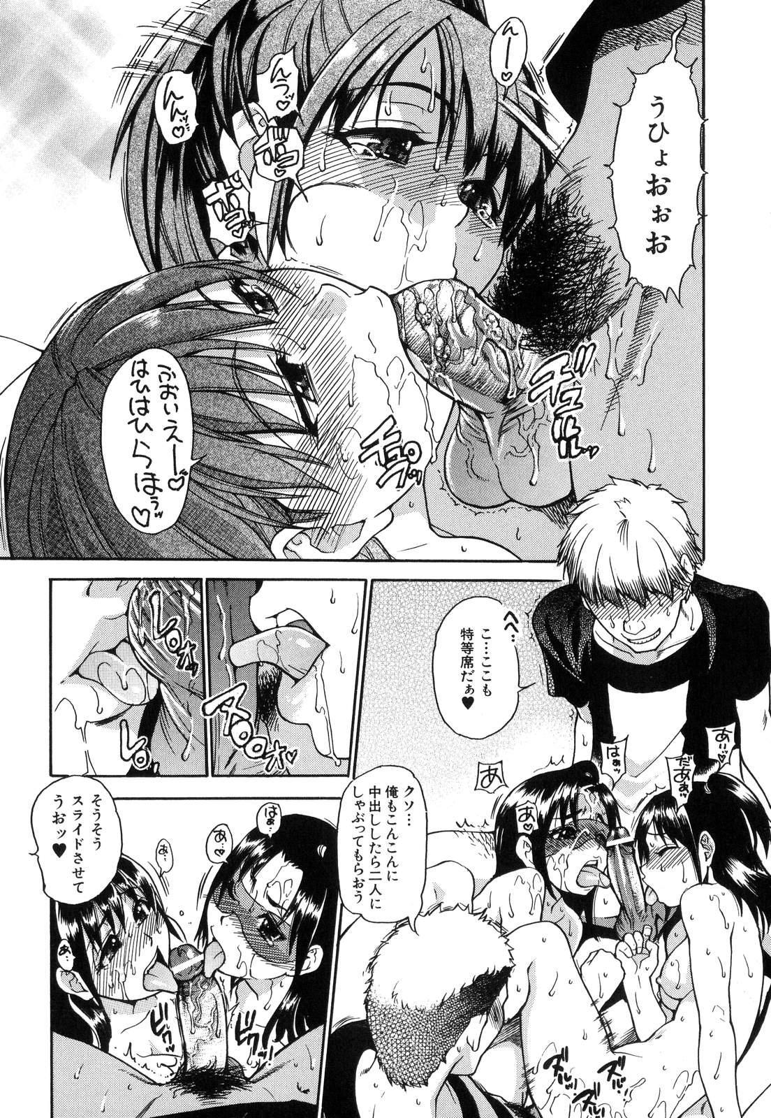 Shining Musume. 6. Rainbow Six 119