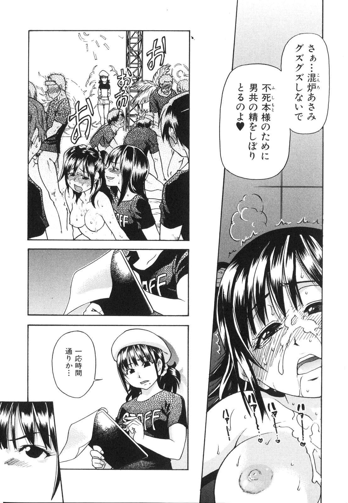 Shining Musume. 6. Rainbow Six 12