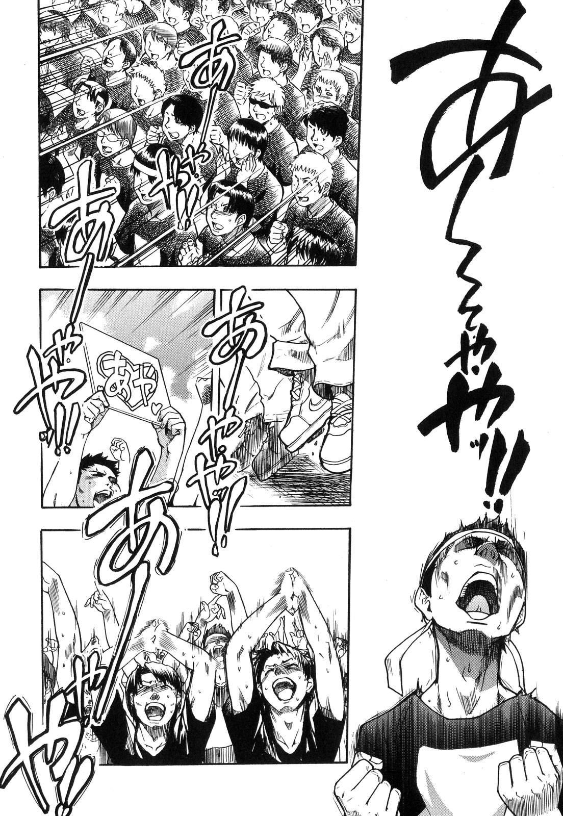 Shining Musume. 6. Rainbow Six 171