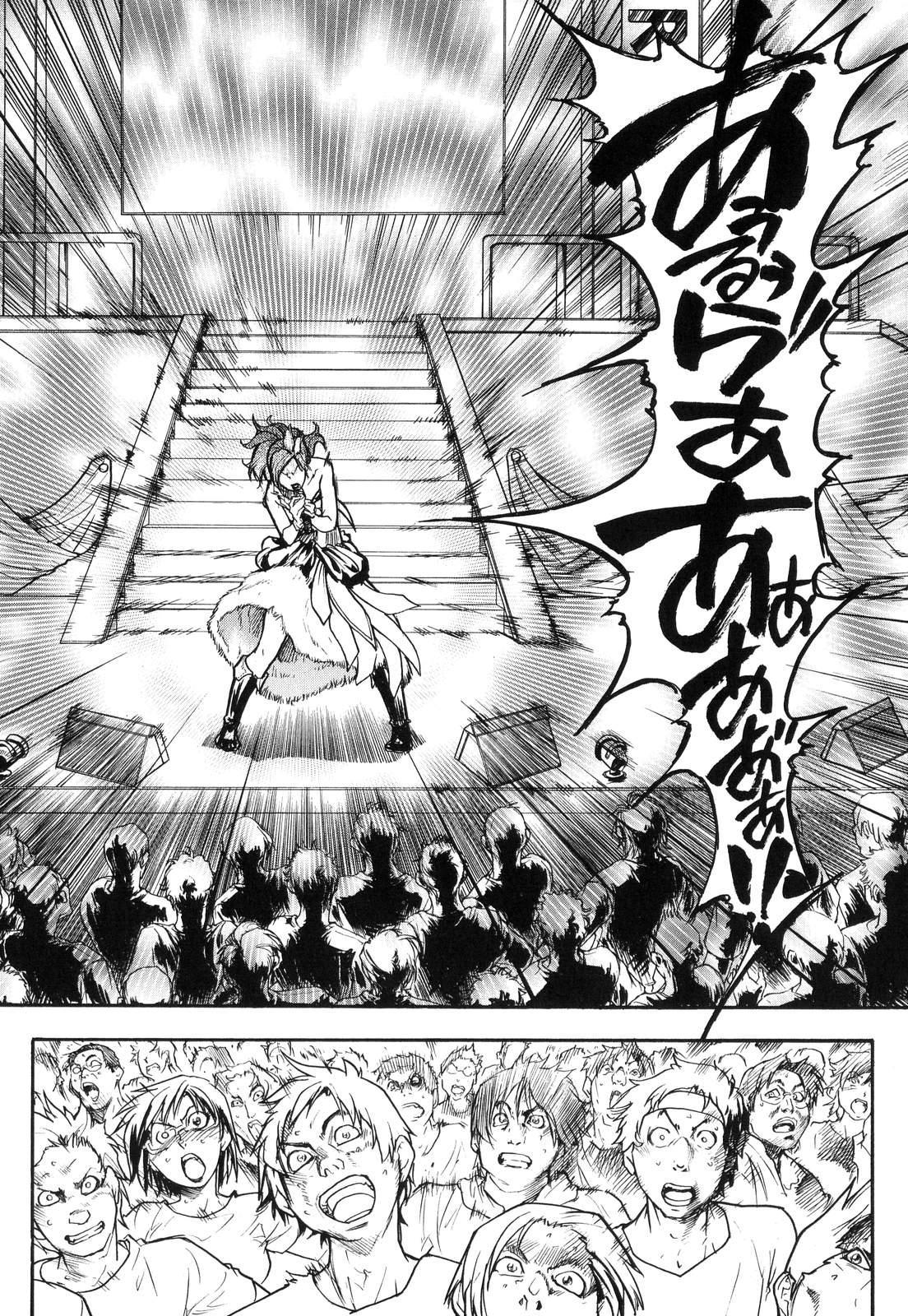 Shining Musume. 6. Rainbow Six 184