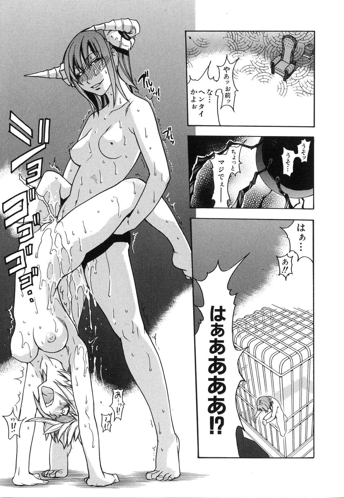 Shining Musume. 6. Rainbow Six 48