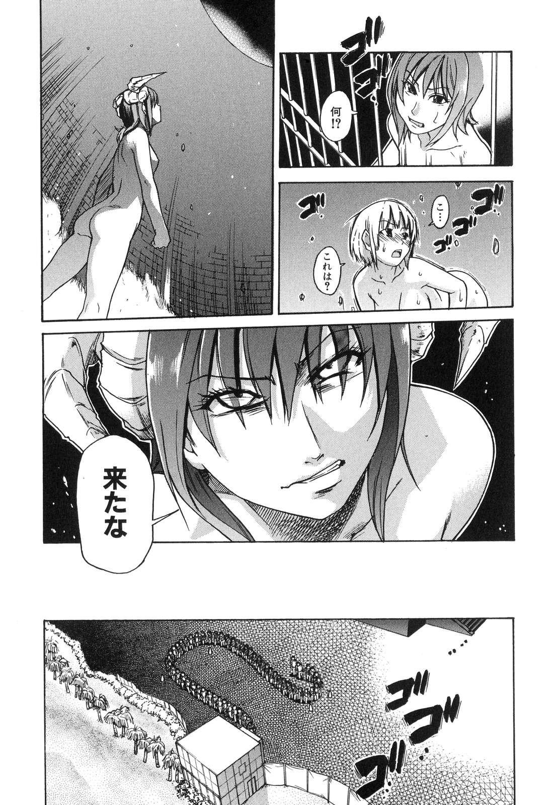 Shining Musume. 6. Rainbow Six 50