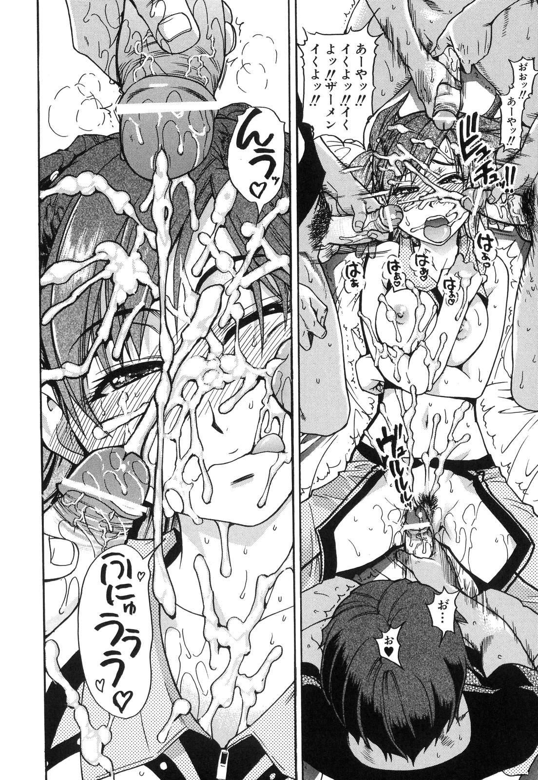 Shining Musume. 6. Rainbow Six 62
