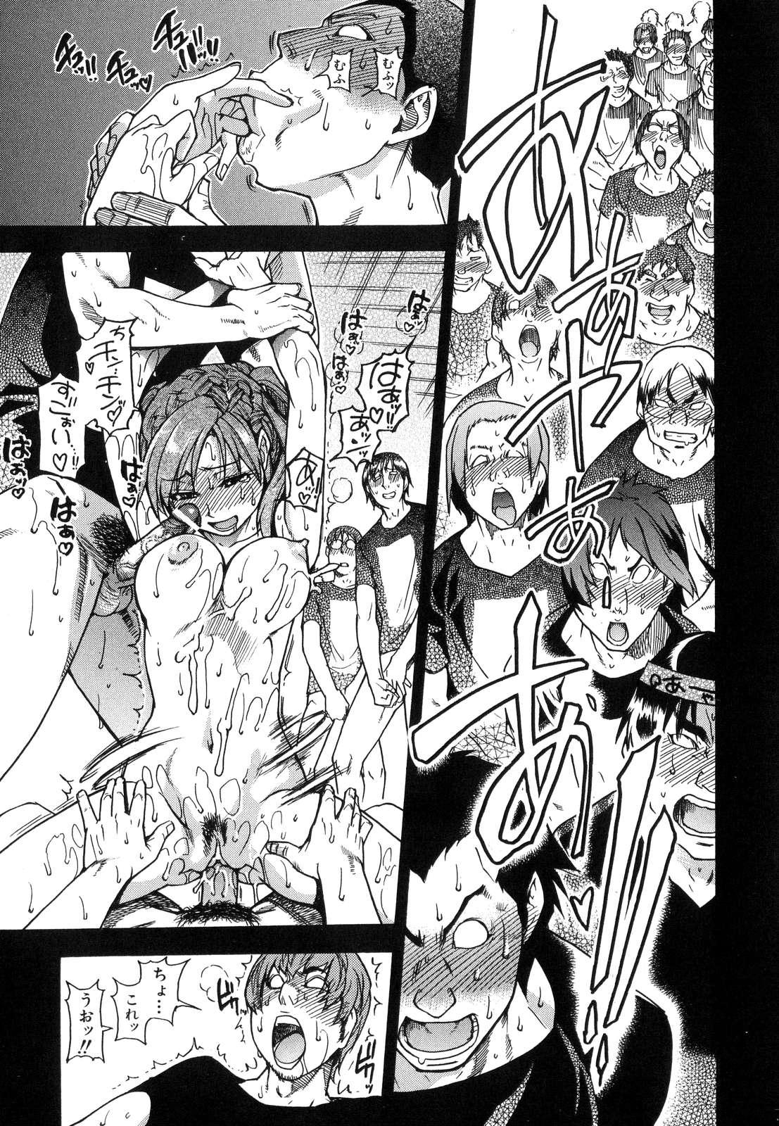 Shining Musume. 6. Rainbow Six 85