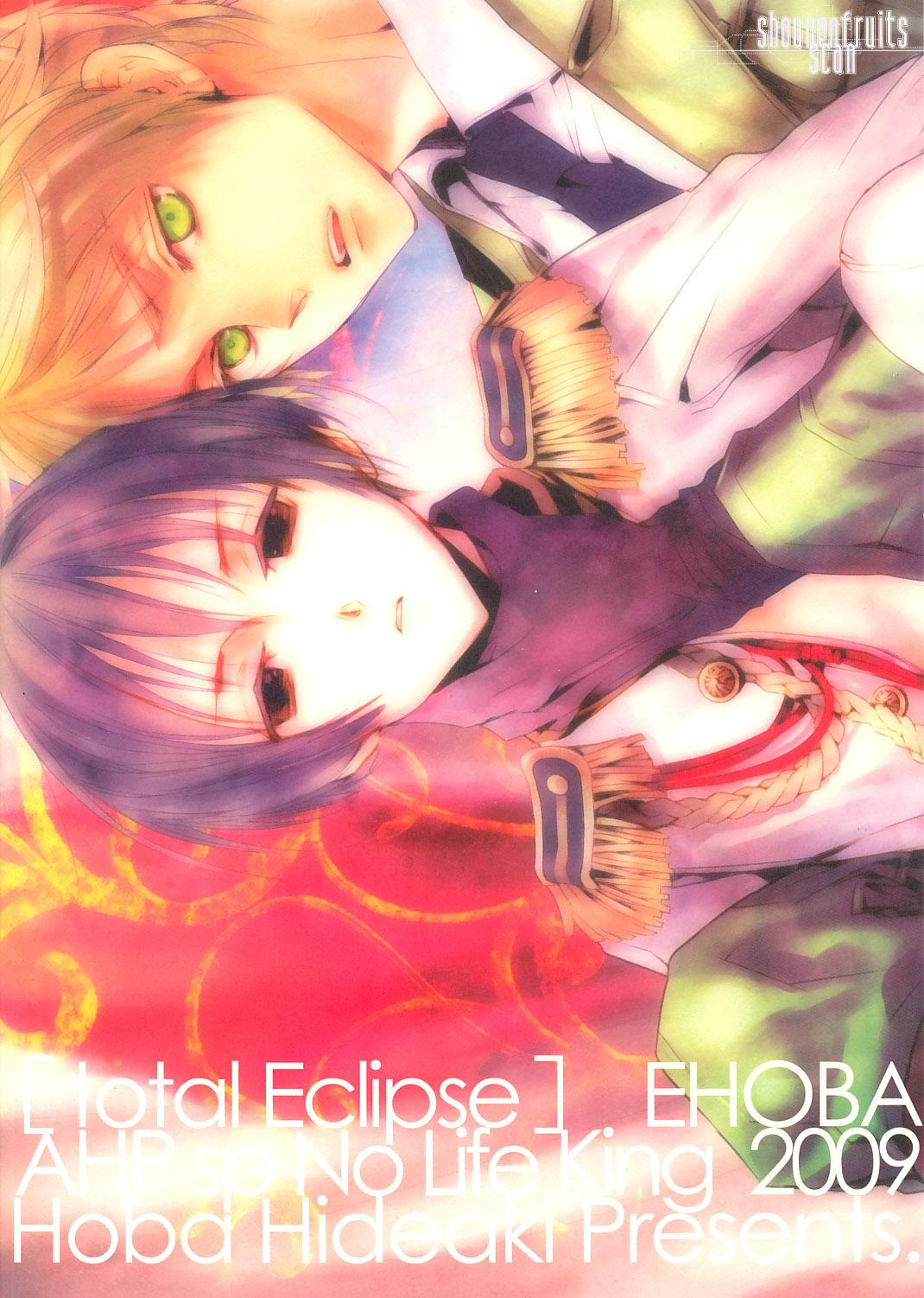 Total Eclipse 17