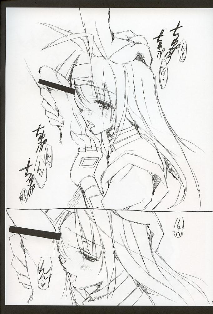 Millia-san toka Desu ka. 1