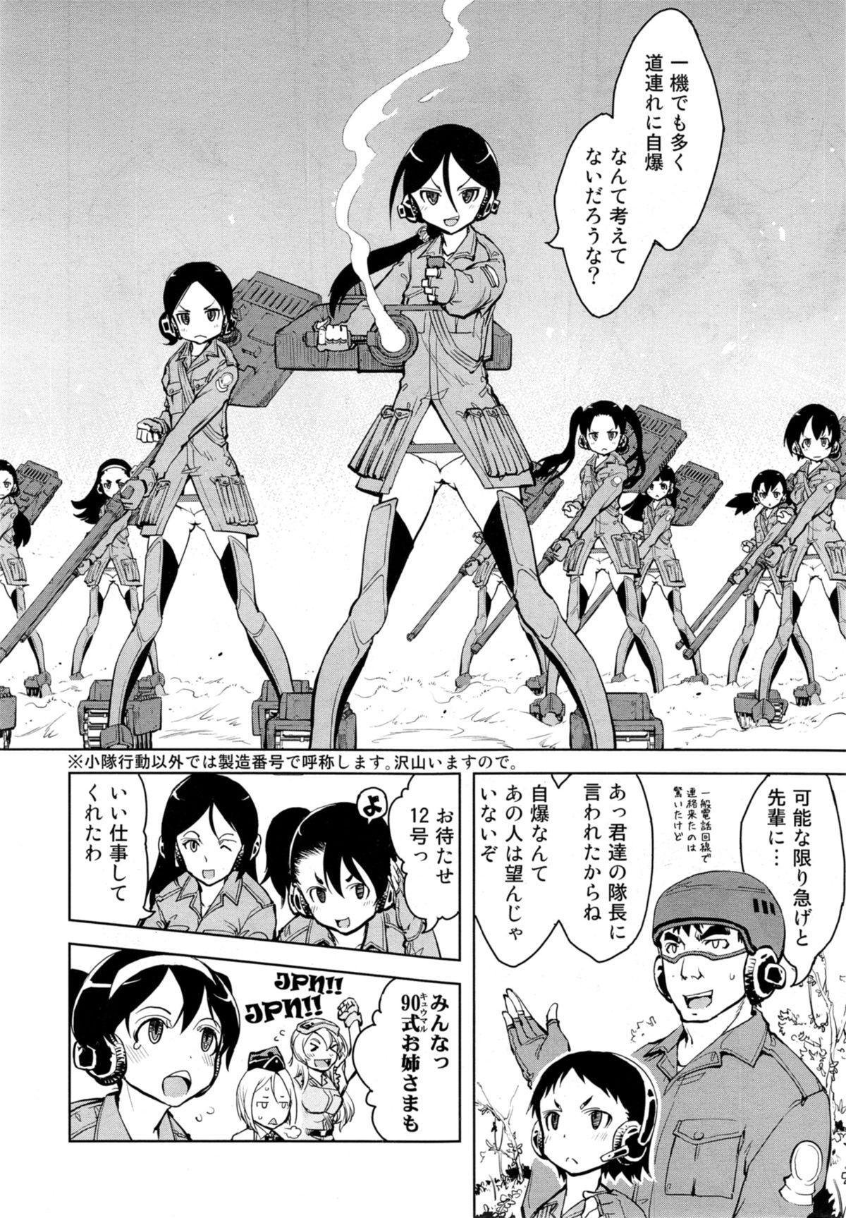 Battle Tank Girls Complex Ch.1-5 115