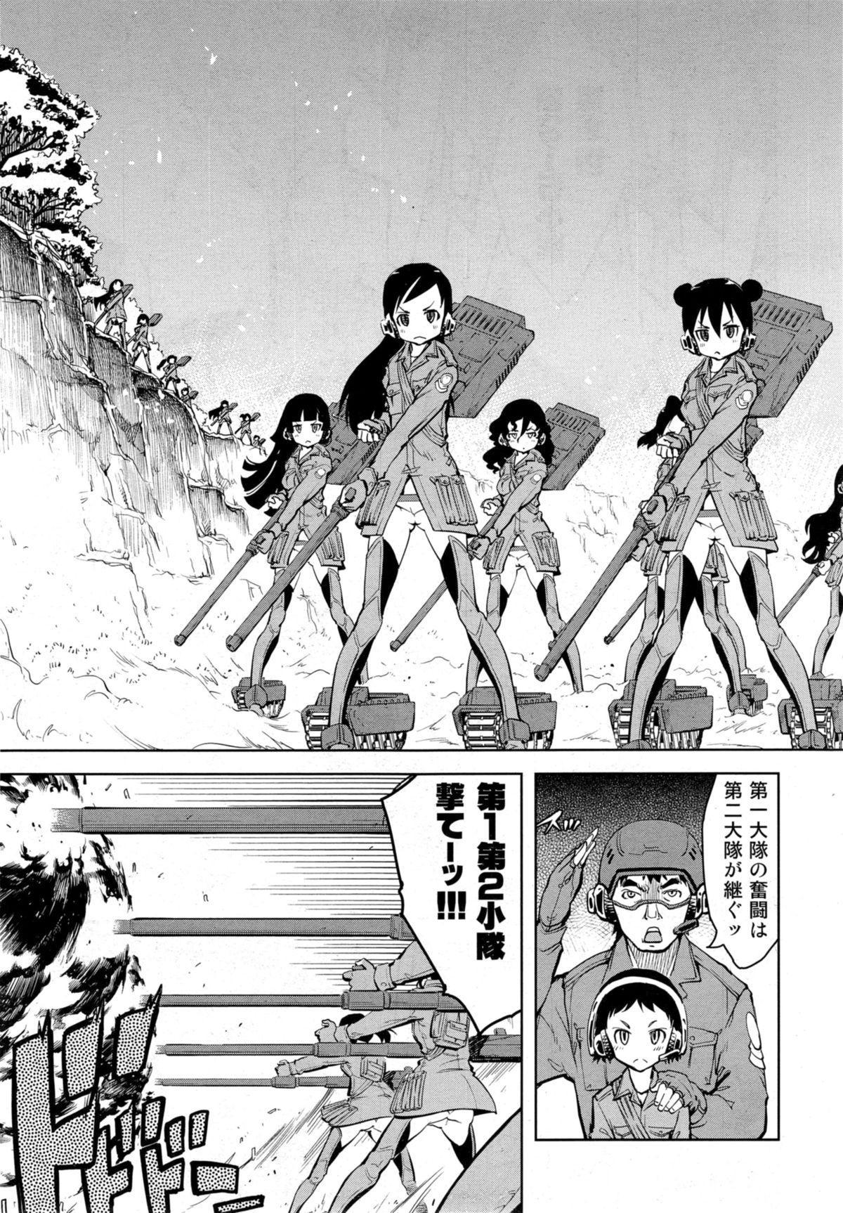 Battle Tank Girls Complex Ch.1-5 116