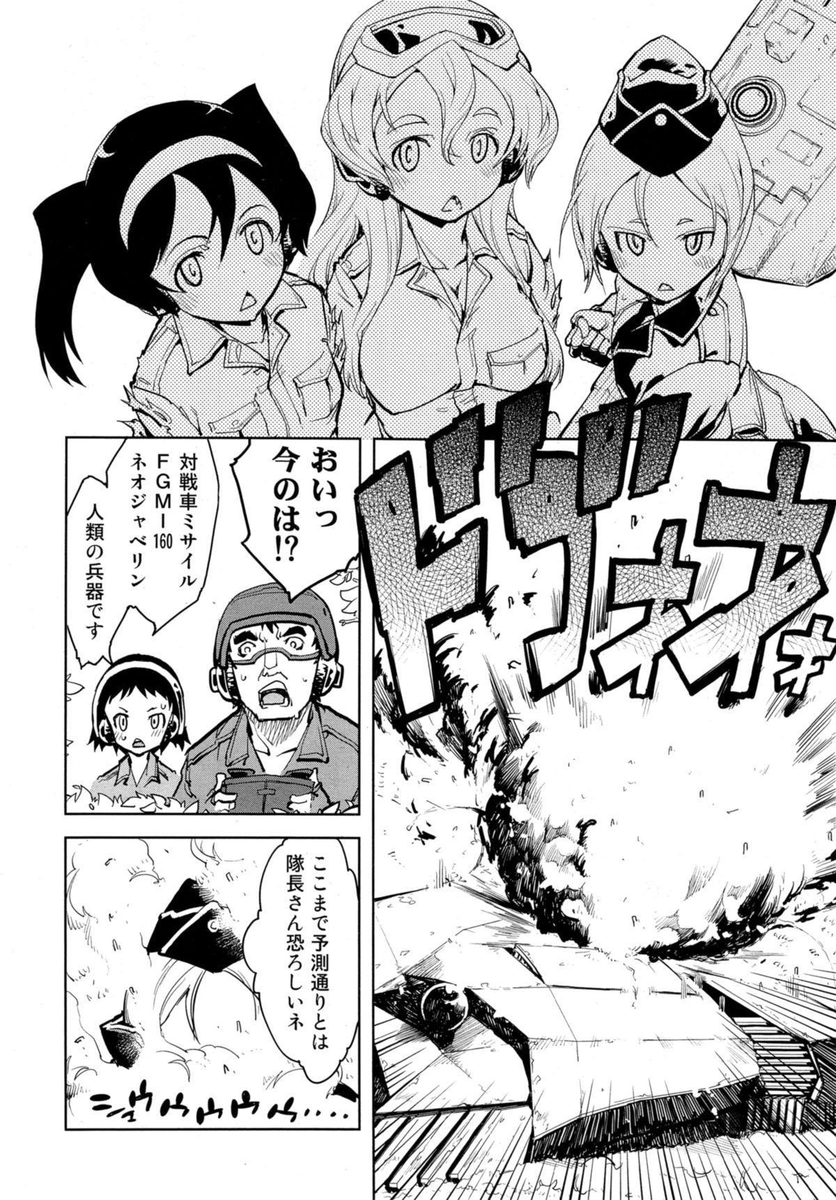 Battle Tank Girls Complex Ch.1-5 127